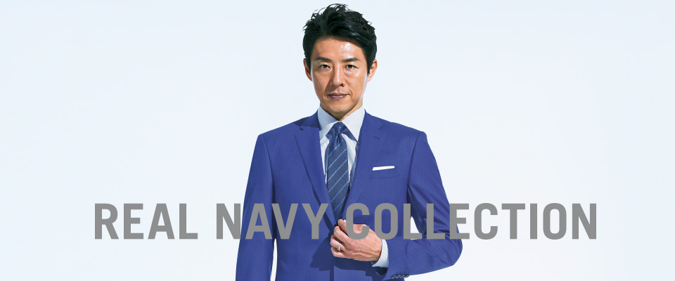 REAL NAVY COLLECTION